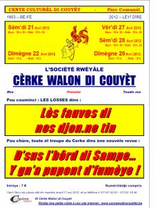 Programme D'sus l'bôrd di Sampe… Y gn'a pupont d'fumèye!