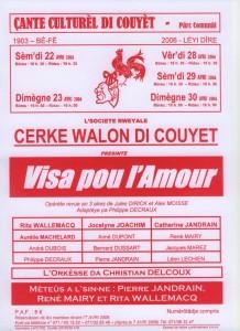 Programme Visa pou l'amour